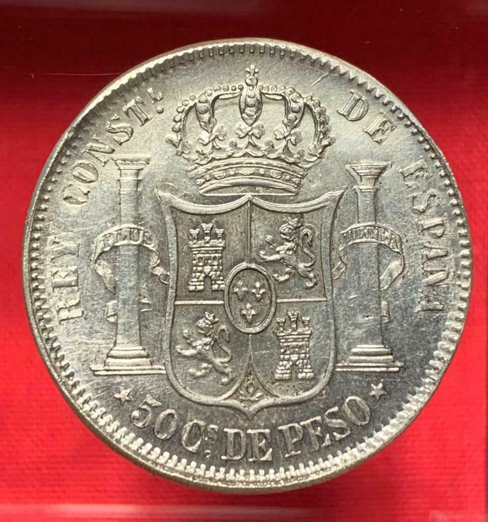 50 centavos de 1880 Manila S-l16015