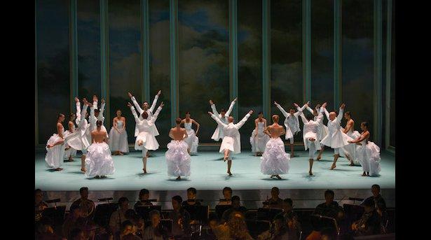Marie-Antoinette Malandain Ballet Biarritz - Page 2 C9bfa710