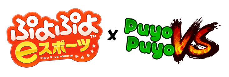 Puyo Puyo VS Modifications of Characters, Skins, and More - Page 7 64545510