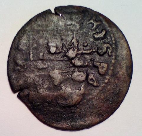 16 maravedís de Felipe IV, falsos de época. R-feli12