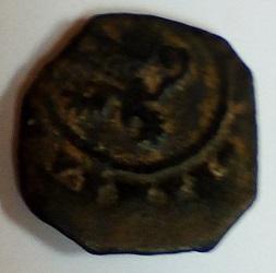4 maravedís de Felipe IV de Segovia. Rev_110
