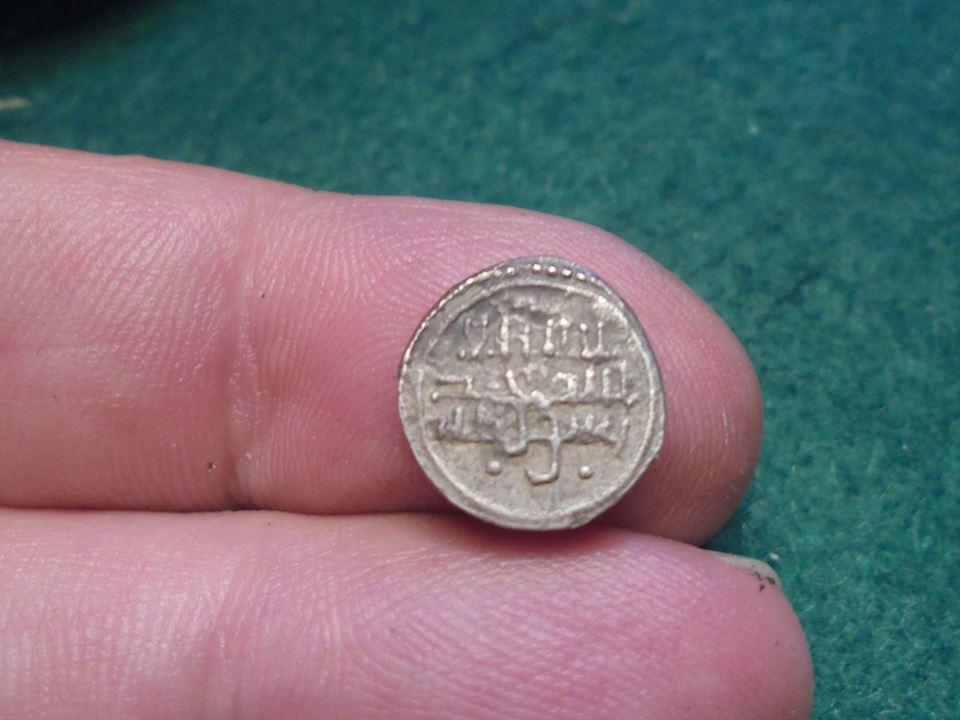 Moneda árabe en subasta en Facebook 39101810