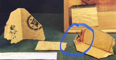 Les papiers peints de la prison du Temple - Page 2 8da9a610