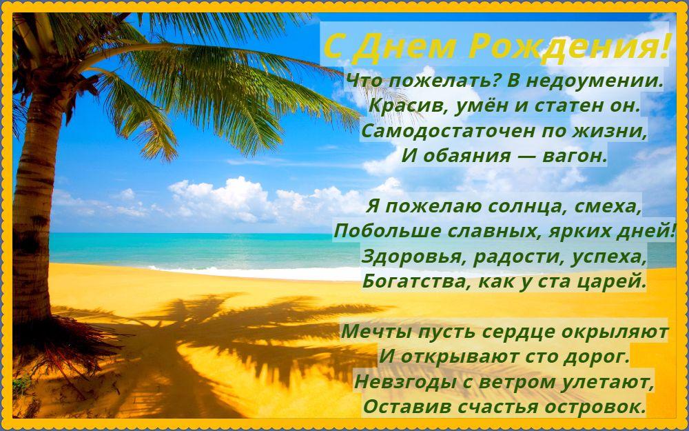 Лёне -55! 23290710