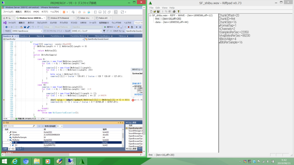 openBVE 1.5.0 RC1 - BUGS - Page 19 Aacaoa13