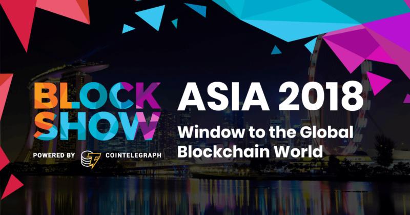 BlockShow Asia  4410