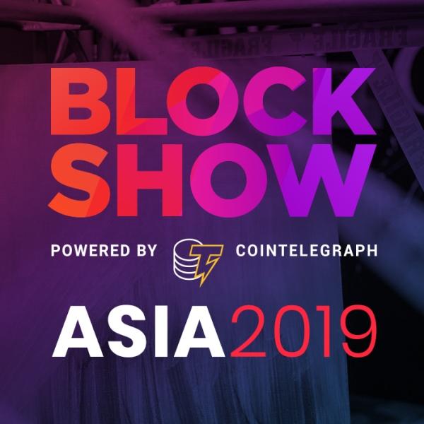 BlockShow Asia  Calend11