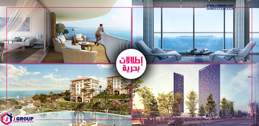 الاستثمار في اسطنبول Aooa_a11