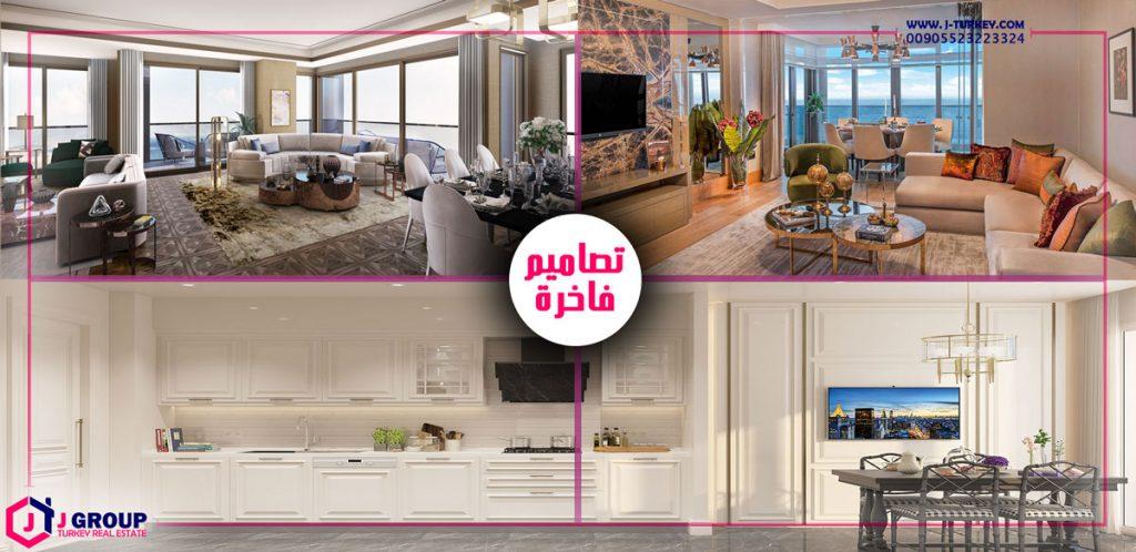 الاستثمار في اسطنبول Aooa_a12