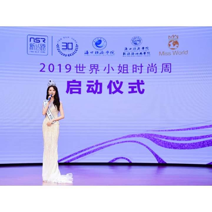 Li Peishan (CHINA PR 2019) 70375010
