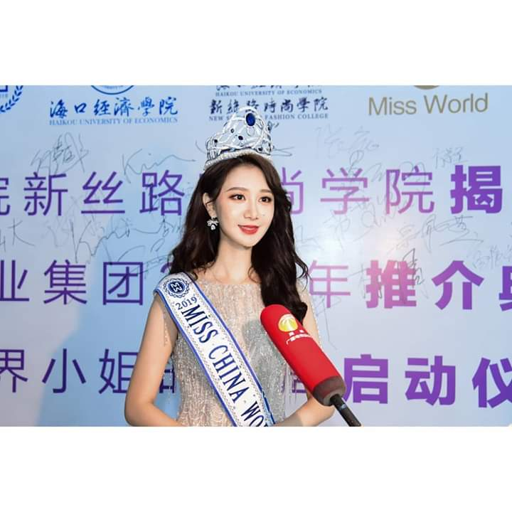 Li Peishan (CHINA PR 2019) 71094310