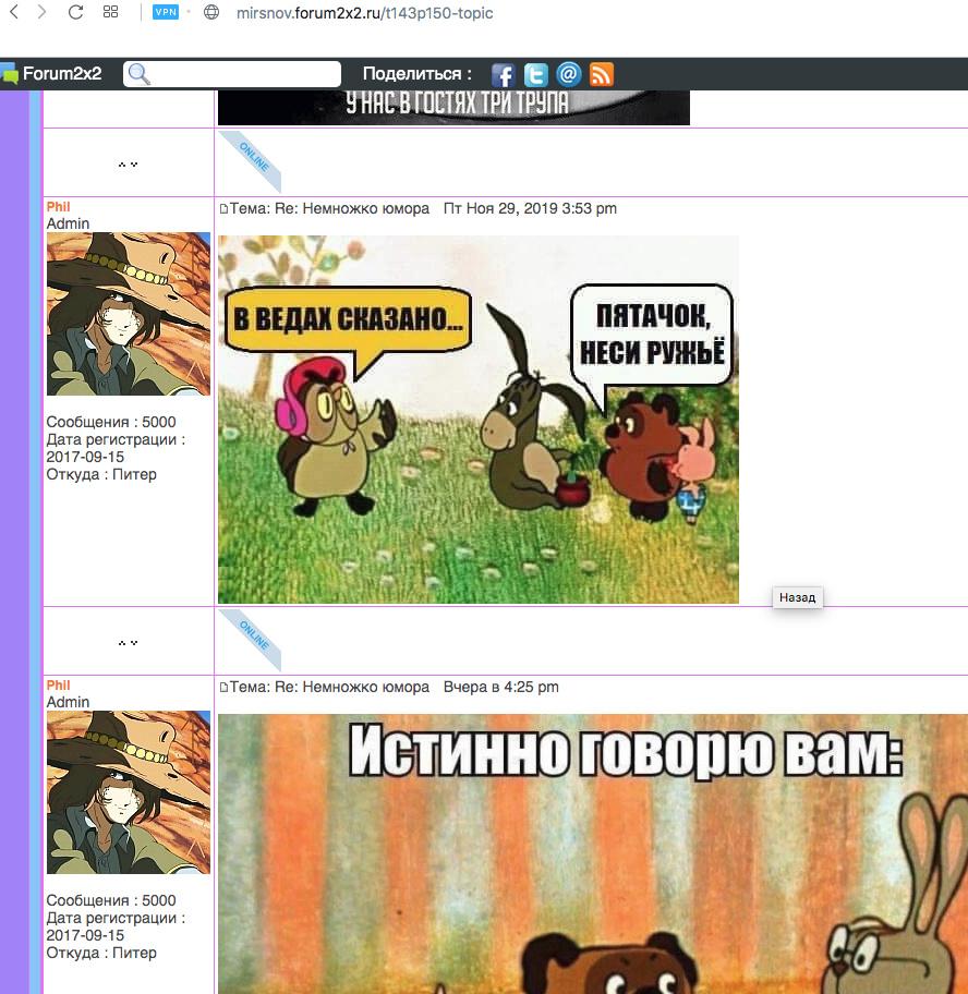 Вопросы администратору форума - Страница 7 E_ua_210