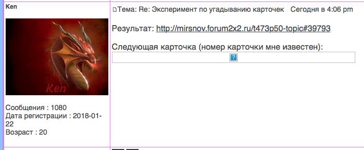 Вопросы администратору форума - Страница 7 E_ua_213