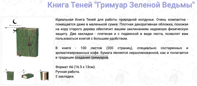 Лифт - Дневник ОС samson - Страница 5 E_ua_226