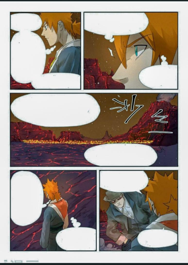× Dark Storm × .. حيـن تعـصـف ريـآح الـإبدآع ! | فريق ترجمة المانجا - صفحة 11 Psx_2010