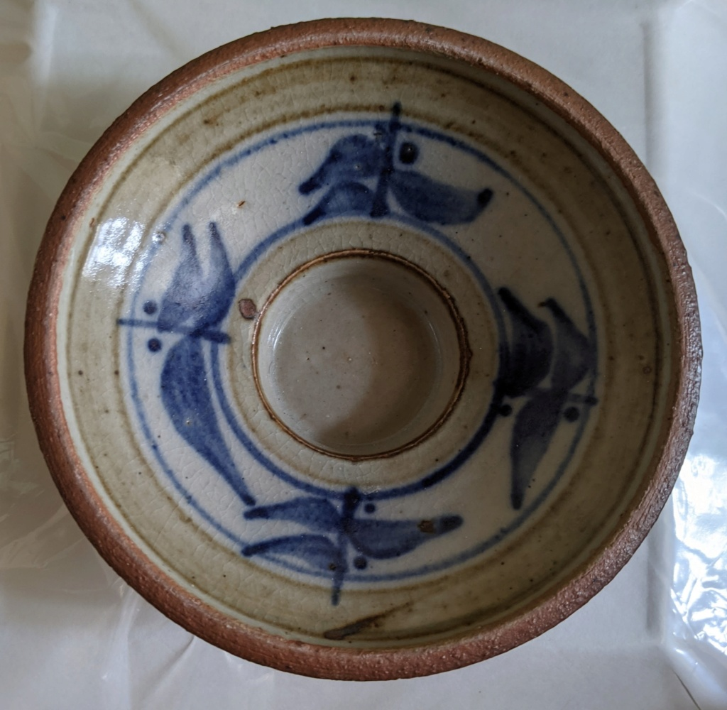 Small bowl dish central reservation  5a7f5810