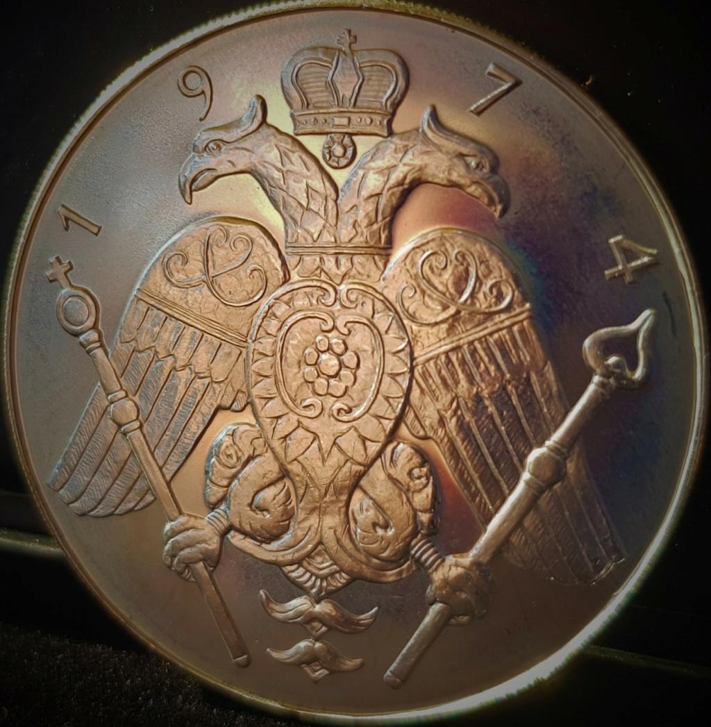 12 Pounds de Chipre 1974 del Arzobispo Makarios 20210526