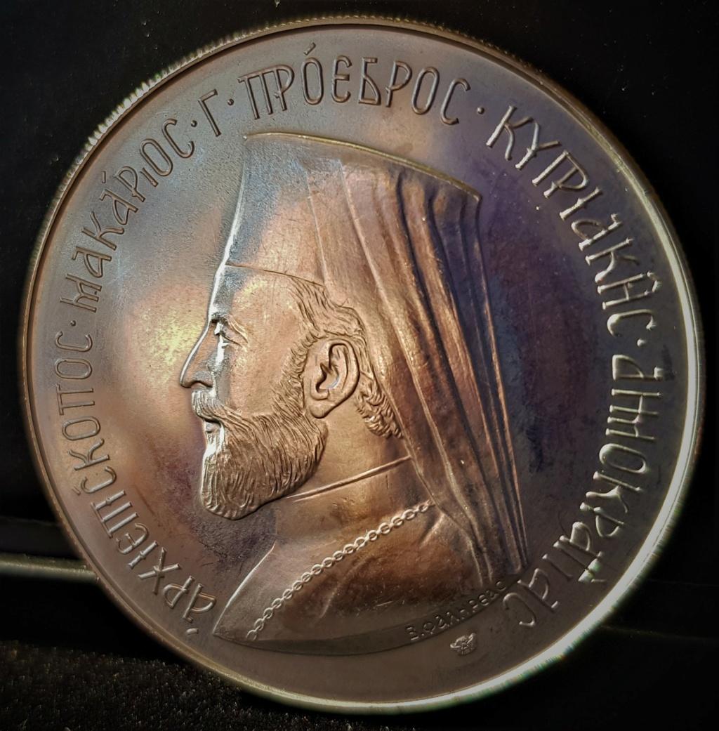 12 Pounds de Chipre 1974 del Arzobispo Makarios 20210528