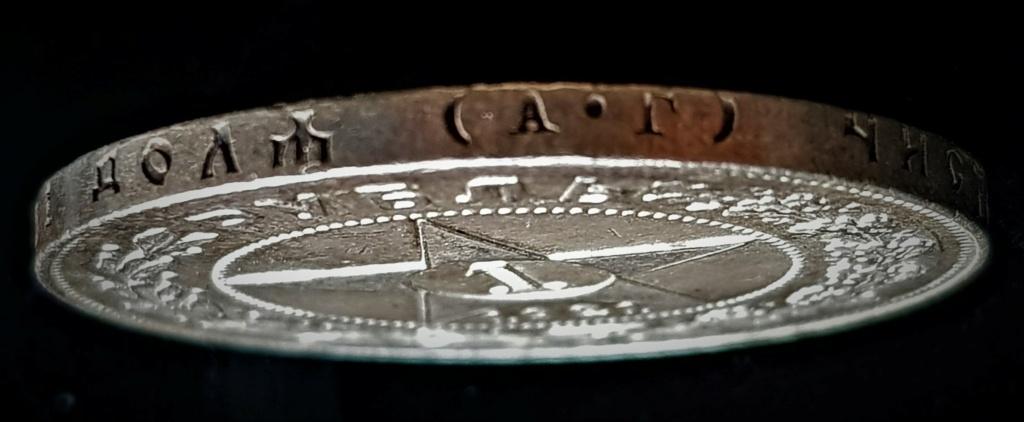 Rusia, R.S.F.S.R., 1 Rublo de 1921 20210577
