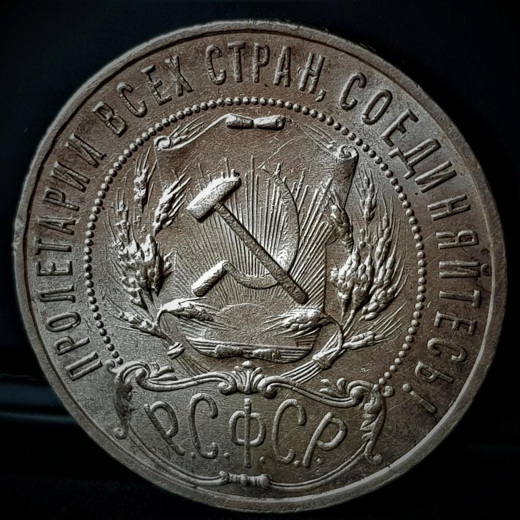 Rusia, R.S.F.S.R., 1 Rublo de 1921 20210579