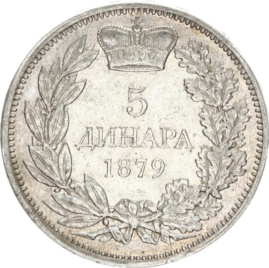 SERBIA 5 Dinara Milan Obrenovich IV 1879 Serbia10