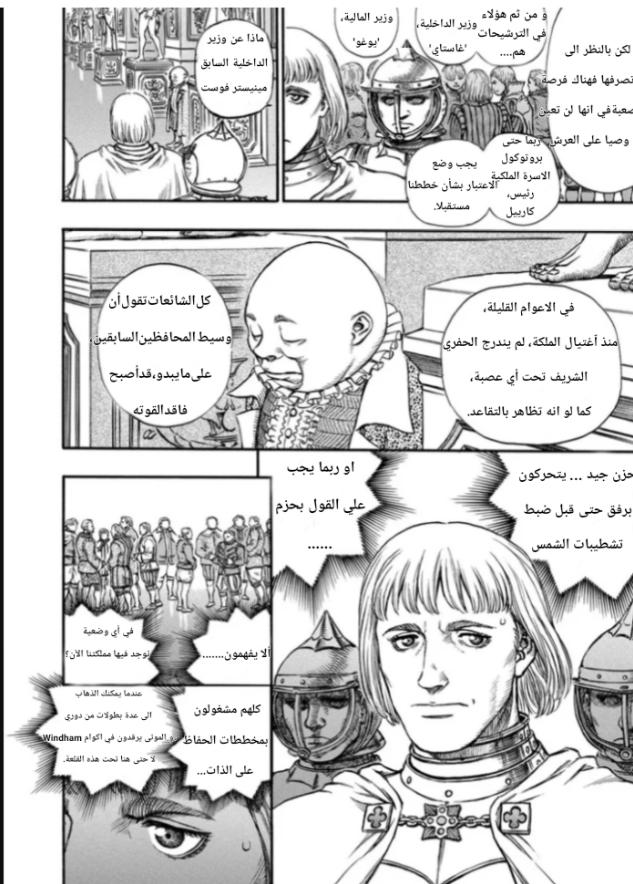 × Dark Storm × .. حيـن تعـصـف ريـآح الـإبدآع ! | فريق ترجمة المانجا - صفحة 44 Img_2013