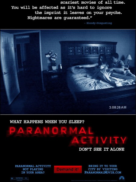 Critique du dernier film/série vu au cinéma ou en DVD Parano11