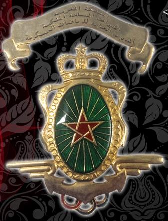 Logo des FAR + Historique Clipb159