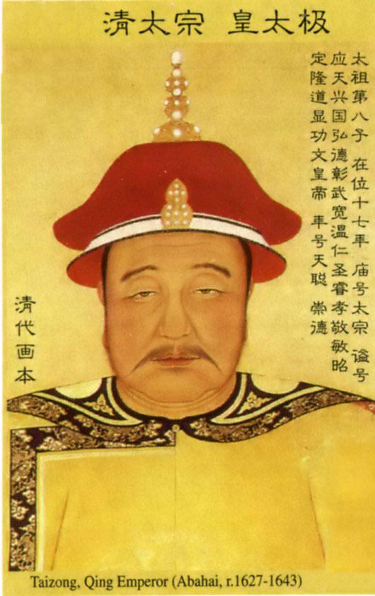 Medalla, emperador Chino Aqui10