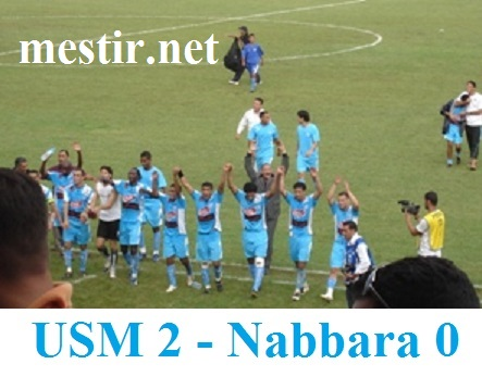 USM - Jendouba Sport Usm10