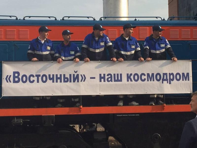 Soyouz-2.1a/Volga (Lomonossov) - 28.4.2016 11951310