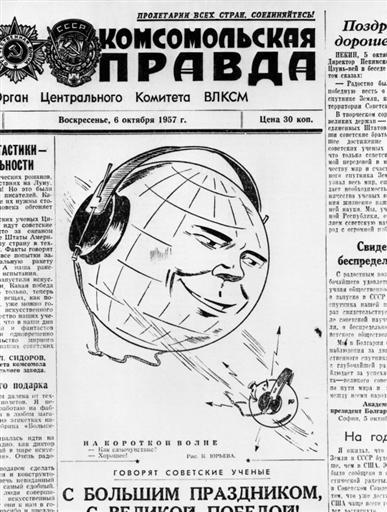 4 octobre 1957 Pravda10