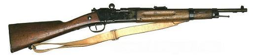 fusil 93r3510