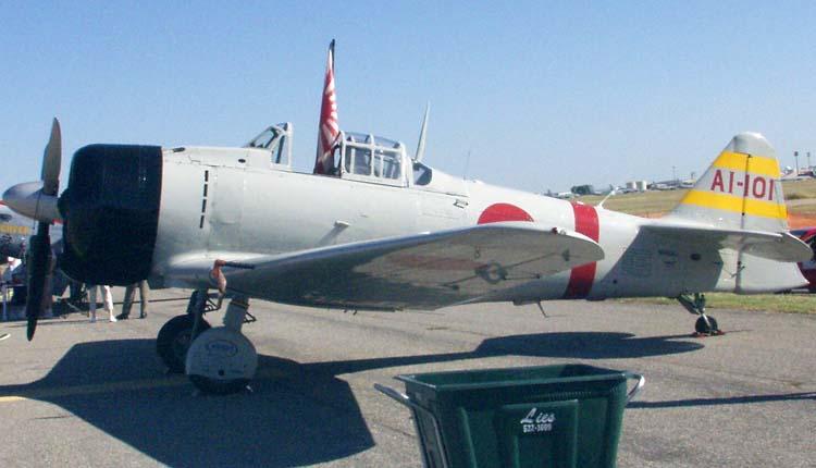 Cet avion à trouver - Page 38 Air05410
