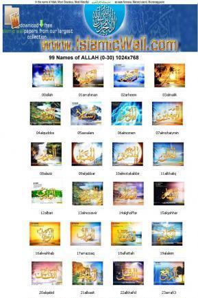 خلفيات إسلامية : و للّه الأسماء الحسنى فأدعوه بها 10762110
