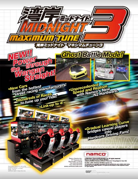 Wangan Midnight Maximum Tune 3 Maxitu10