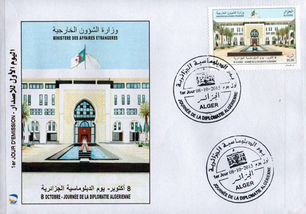 [H.P]: Journée de la Diplomatie Algérienne Fdcdip10