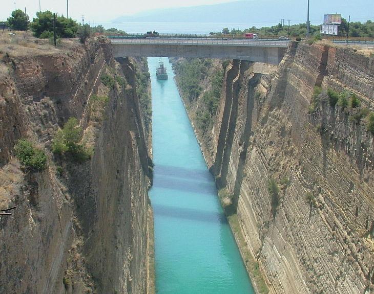 Canal de Corinthe GRECE Dscf0110