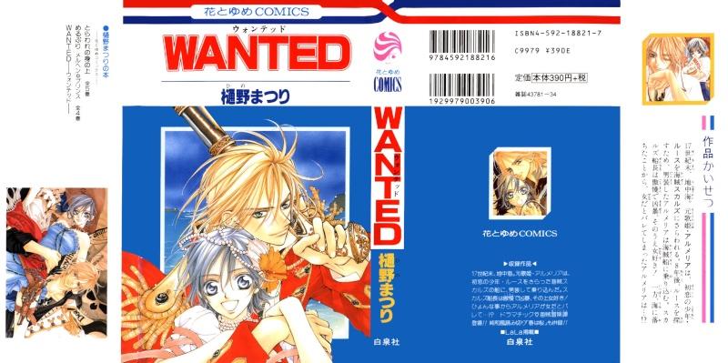 Wanted de Matsuri Hino (complet) _cover10