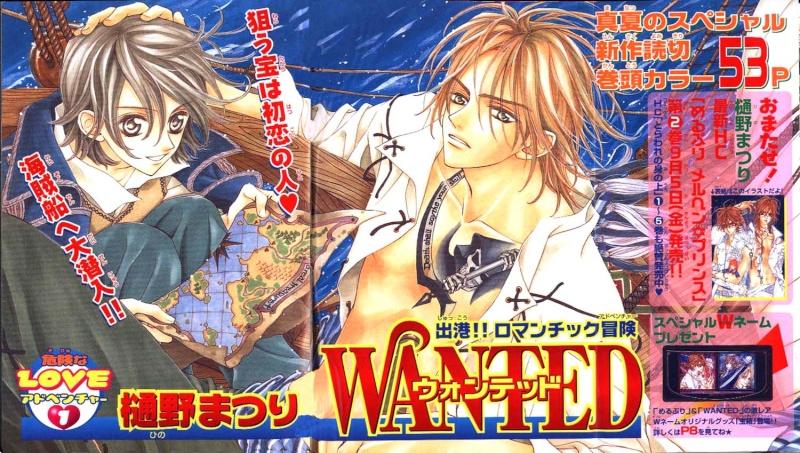 Wanted de Matsuri Hino (complet) _wante10