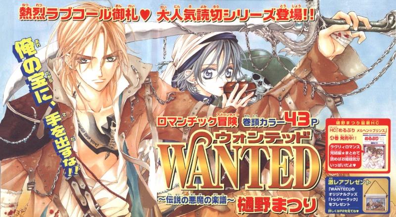 Wanted de Matsuri Hino (complet) Chap_010