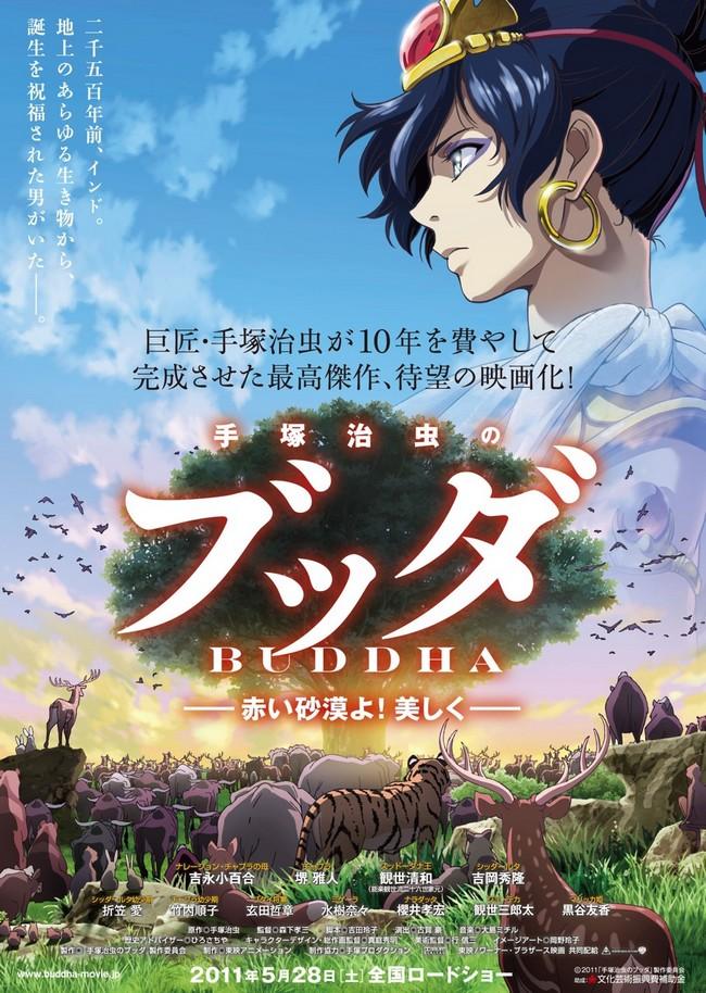 BUDDHA - Osamu Tezuka - Japon - 28 mai 2011 Buddha10
