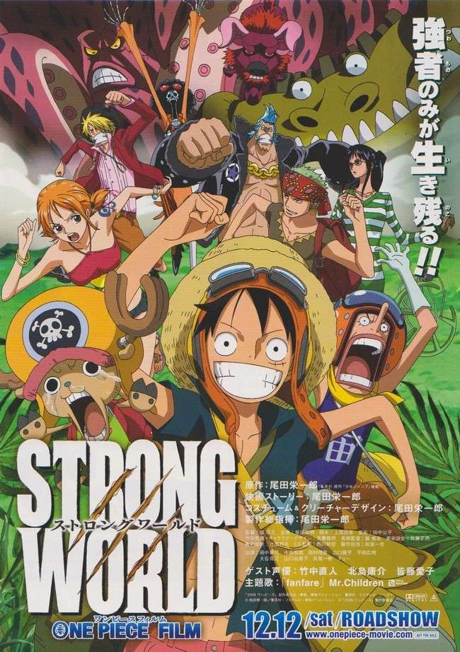 ONE PIECE : STRONG WORLD - Japon - 31 Aout 2011 One_pi10