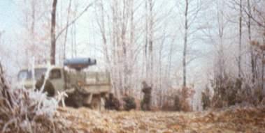plamen s War-210