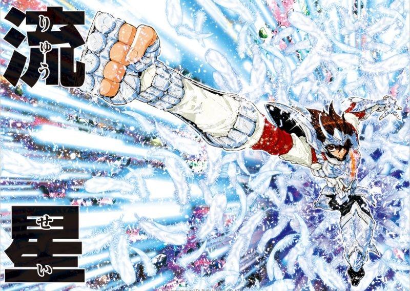 [Manga] Saint seiya Episode G + Assassin - Page 5 Seiyag10
