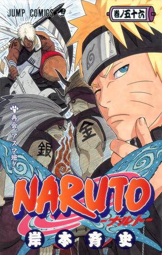 Couvertures Naruto 27227110