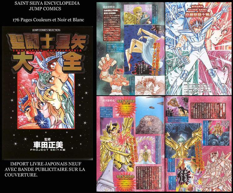 Saint Seiya Taizen Jumpco10