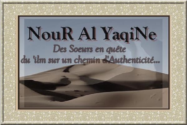 (¯`•.•'¯)NoUr Al YaQiNe(¯`•.•'¯)