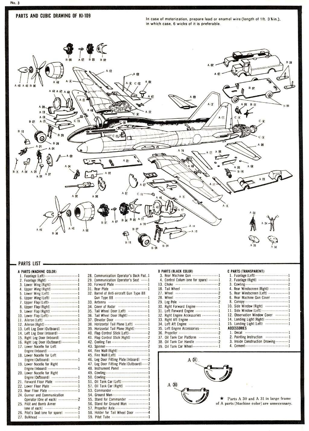 Ouvre-boîte Mitsubishi Ki-109 (version canon de 75mm) [LS 1/72] Ki109_21