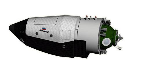 Collaboration ESA - Sierra Nevada (Dream-Chaser automatique) pour postuler à CRS-2 Kliper10